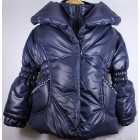 "Комплект ""Akkon"" (синяя куртка, бежевые брюки)"