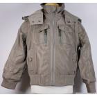 """Куртка """"Magic Crane"""" (серая)"""