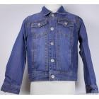 """Куртка """"mamino"""" (синяя) джинсовая"""