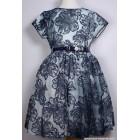 """Платье """"Miss Trendy"""" (синее)"""