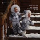 "Комбинезон ""Bliss One"" COOL KIDS ACADEMY (Польша)"