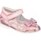 "Туфли ""Kapika"" (кожа) розовые"